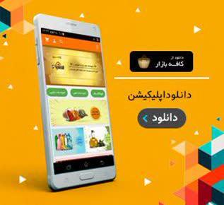 دانلود اپلیکشن تنورسیتی برای موبایل
